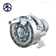 RB-7.5KW三叶轮漩涡气泵