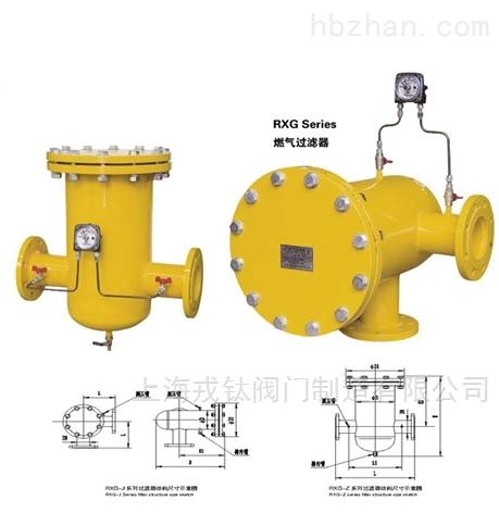 軸式連接燃氣過濾器