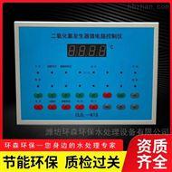 HS-P消毒器控制屏