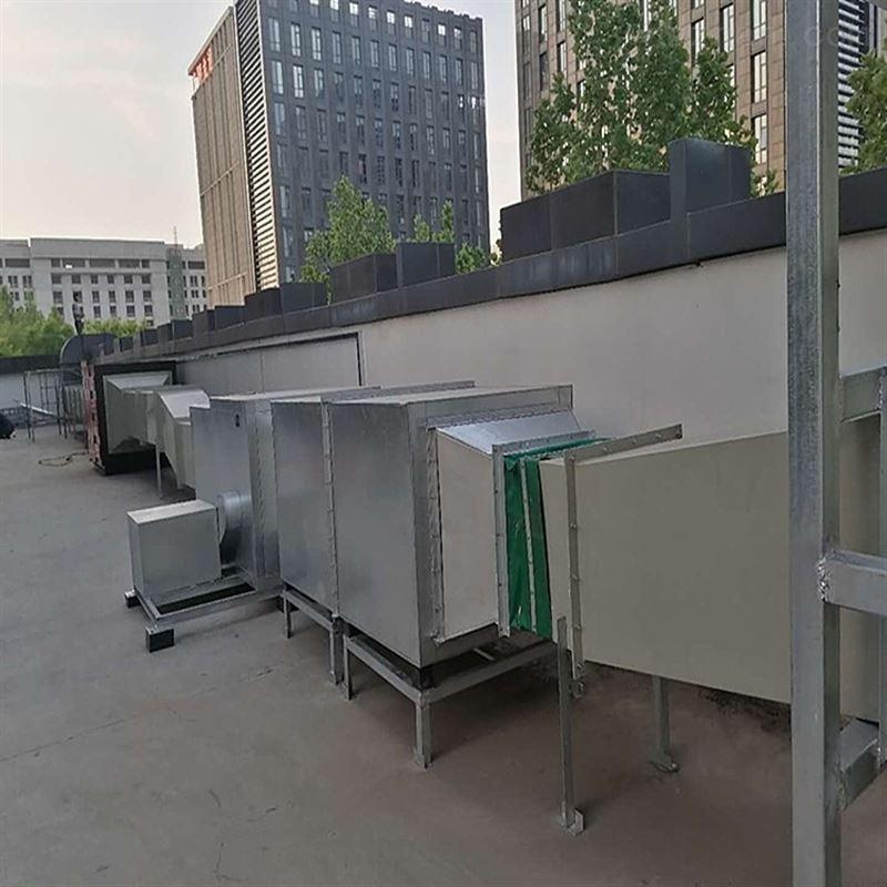 实验室废气治理设备