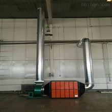 等離子油霧凈化器 廢氣凈化設備