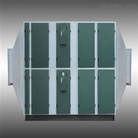 ZX-FQ-10A印刷厂废气集中式净化设备