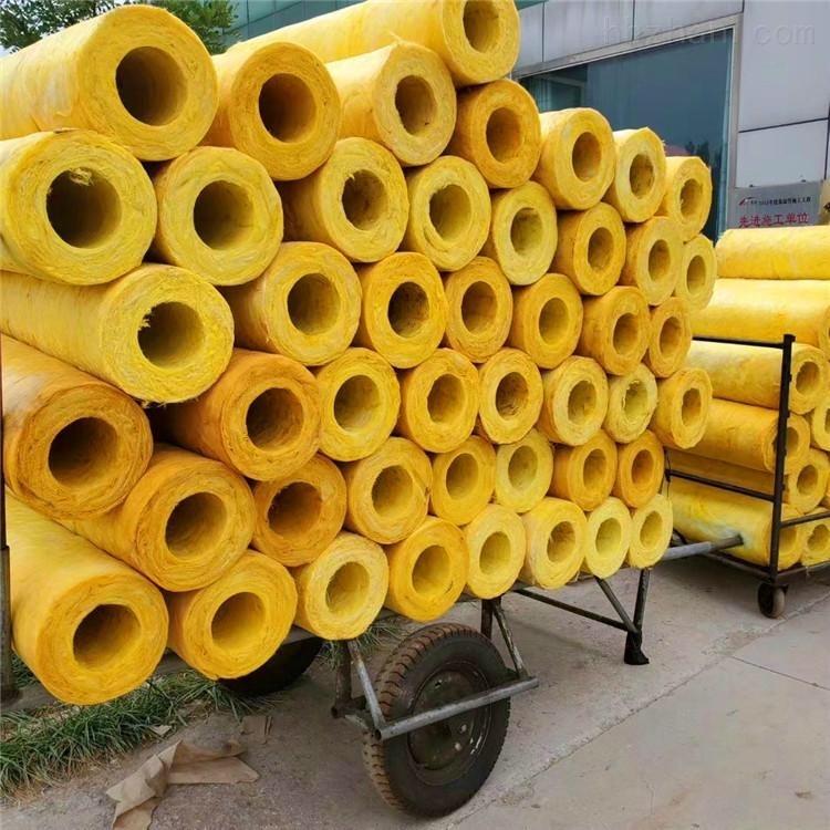 蒸汽管道超细纤维玻璃棉保温管