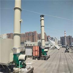 ZX-FQ酸碱废气处理解决方案北京酸雾净化器