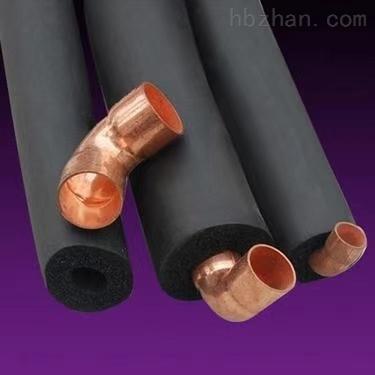 空调隔热橡塑管贴铝箔 b1级阻燃