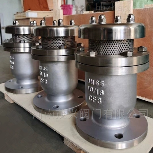 FSP复合式高速排气阀