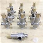 KDY12F-40P升压调压阀 低温LNG罐减压阀