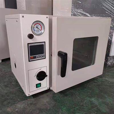 DZG-6020天津20L小型台式真空干燥箱