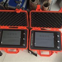 电缆故障测试仪带电电缆识别仪