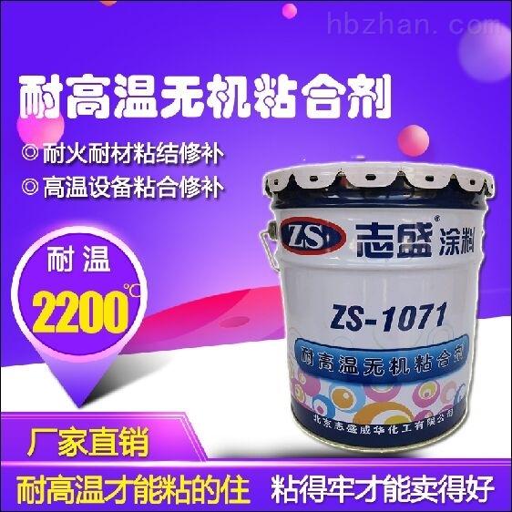 粘结强度大的工业型高温胶水