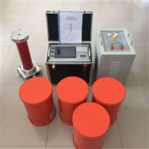 3km变频串联谐振耐压试验装置