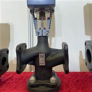 西门子电动阀VVF42...KC(压差平衡式阀芯)