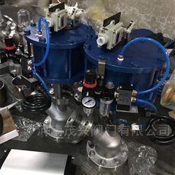 气动不锈钢下展式放料阀