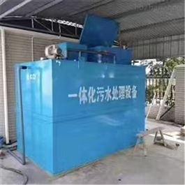 CY-BFC-0101菜籽油污水处理设备