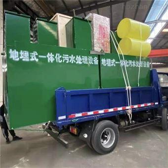 CY-PH39塑料颗粒清洗污水处理设备