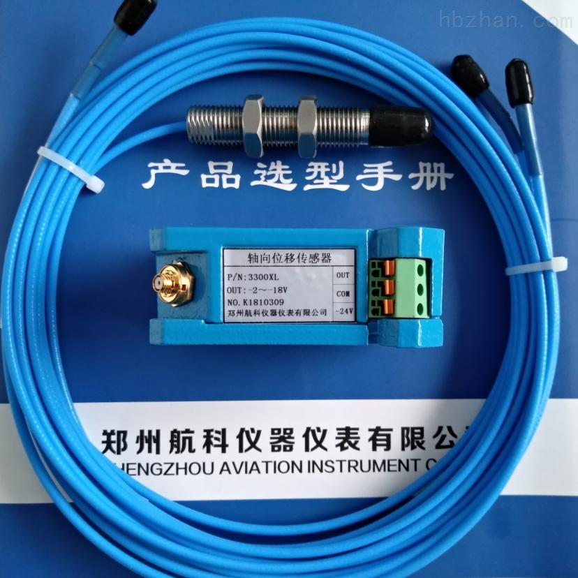 YZH-B-A5一体化振动位移变送器