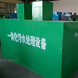湖北新农村一体化污水处理设备厂家