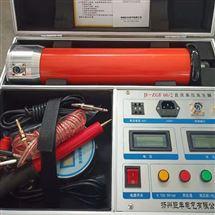 300kV/2mA中频直流高压发生器