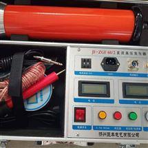 60KV/2mA中频直流高压发生器厂家
