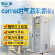 HED-CEMS-1000砖厂在线监测设备