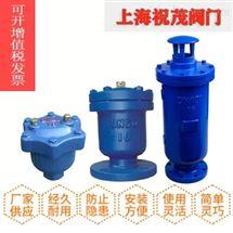 不锈钢污水排气阀SCAR-(10P)16P