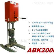 ABK2000高强度材料拉伸测试仪