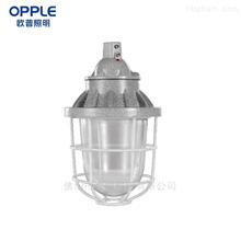 欧普辉钛防爆灯IP65 WF2防爆支架防爆平台灯