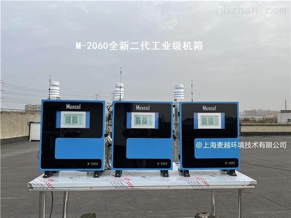臭气浓度在线监测设备,24小时实时监控OU值