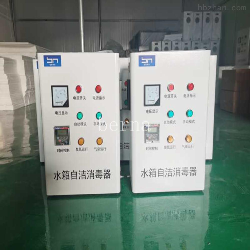 SYS-80C水箱自洁消毒器 厂家供应直销全国