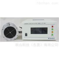 LFC-300流量计算器