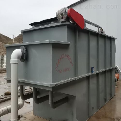 生产厂家直销屠宰污水处理设备