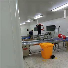 废气净化烟尘净化器 工业油烟净化设备