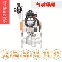 不锈钢气动V型球阀VQ647F-16P