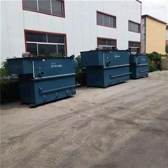 CY-PL03养殖场污水处理设备