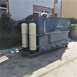 CY-FS-001饮料污水处理设备