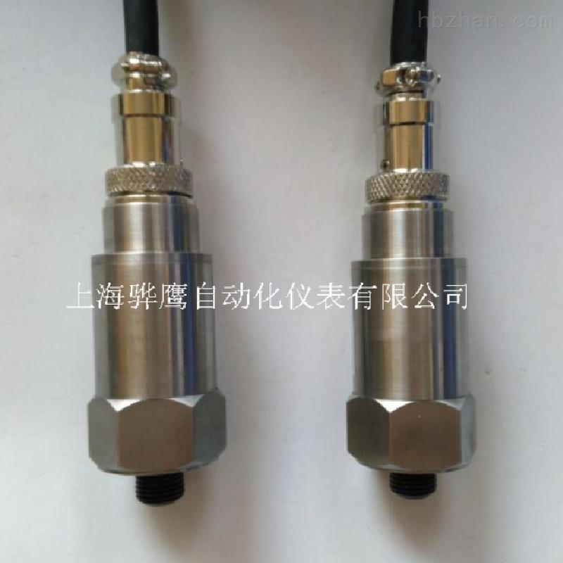 双通道振动速度传感器NB3L
