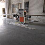 KL-T750X家具鐵架伺服套袋機