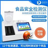 JD-SP04多参数食品安全测定仪
