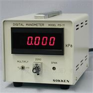PS-11灵敏度切换式数字差压计