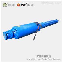 优良200方_400米_矿用潜水电泵