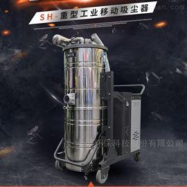 集尘机上下分离可移动吸尘器