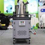 SH3000W移动大吸力吸尘器