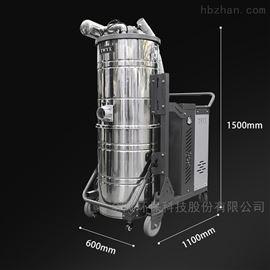 吸尘器大功率干湿车间吸尘机220V工厂粉尘集尘器