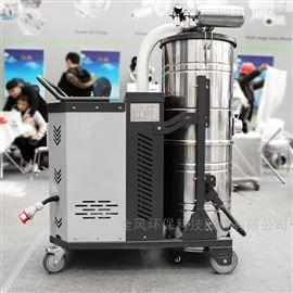集尘机工业移动集尘器