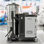 SH粉体加工清洁地面移动吸尘器