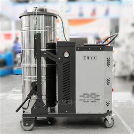 集尘机工业配套用吸尘器