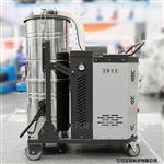 MCJC粉粒尘吸尘器