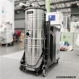 集尘器制药车间除尘不锈钢工业吸尘器