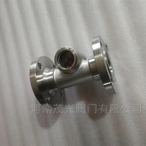 SG-YL11内螺纹偏心叶轮视镜