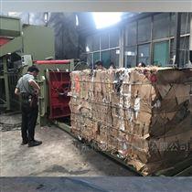 德州废纸打包机厂家